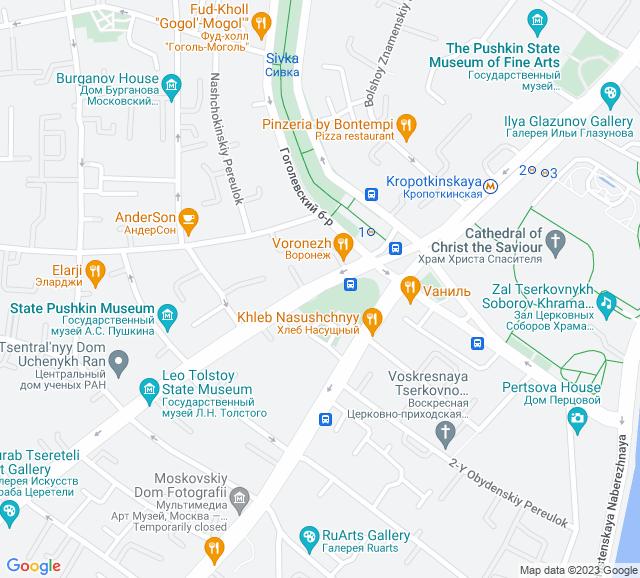 Вывоз мусора метро Кропоткинская