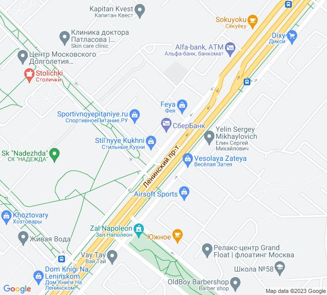 Вывоз мусора метро Ленинский проспект