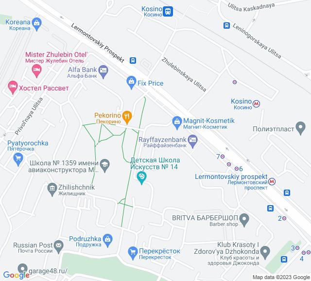 Вывоз мусора метро Лермонтовский проспект
