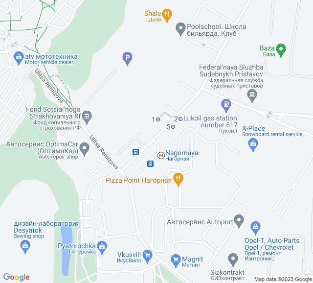 Вывоз мусора метро Нагорная
