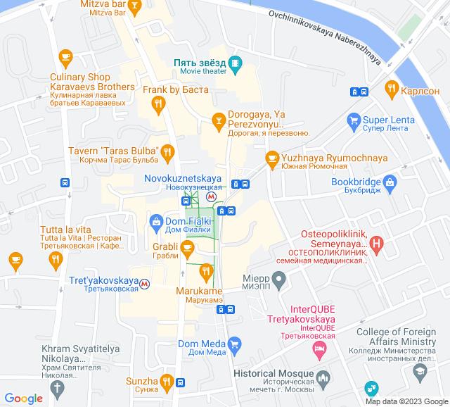 Вывоз мусора метро Новокузнецкая