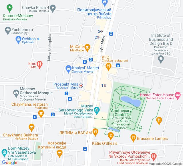Вывоз мусора метро Проспект Мира