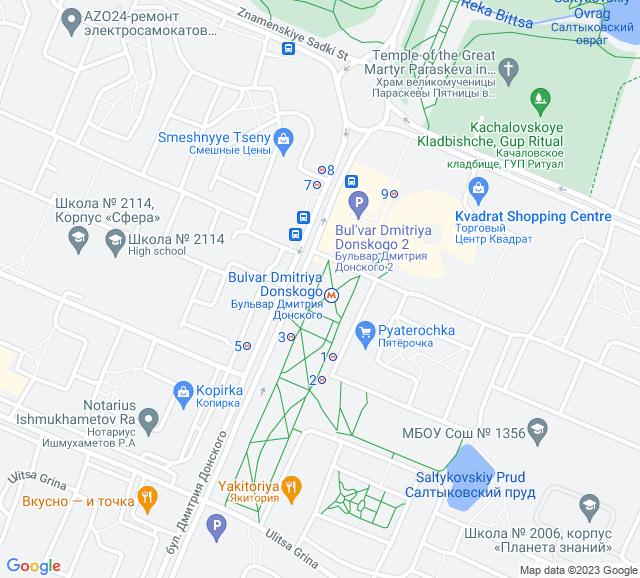 Вывоз мусора метро Улица Старокачаловская