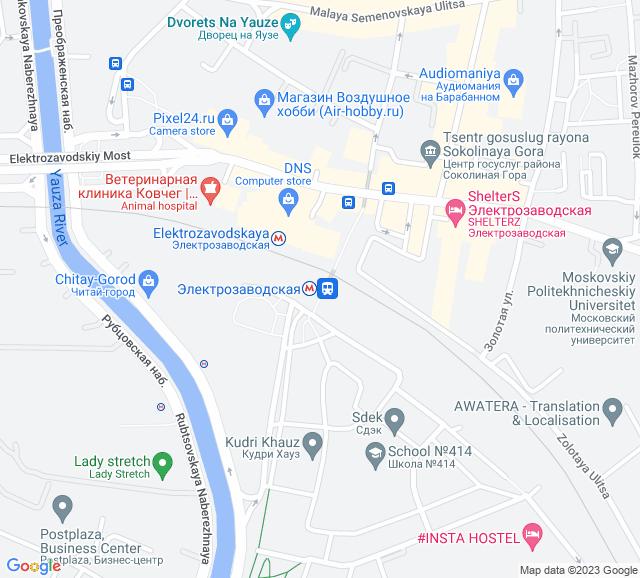 Вывоз мусора метро Электрозаводская