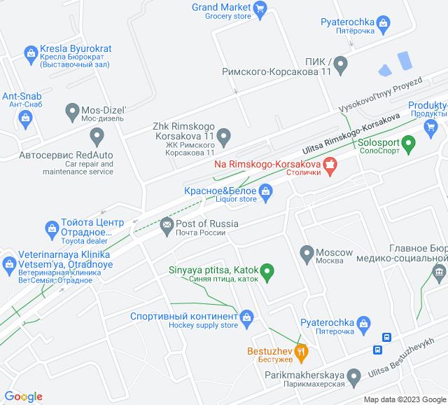 Вывоз мусора Римского - Корсакова улица