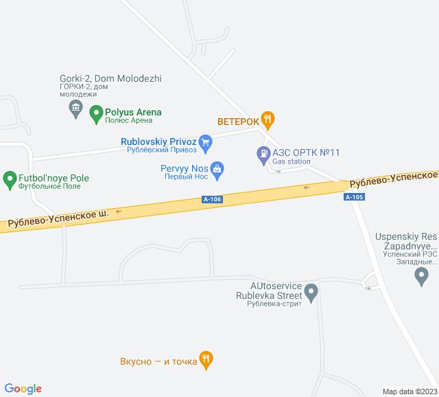 Вывоз мусора Рублево - Успенское шоссе
