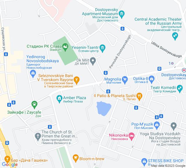 Вывоз мусора Селезневская улица