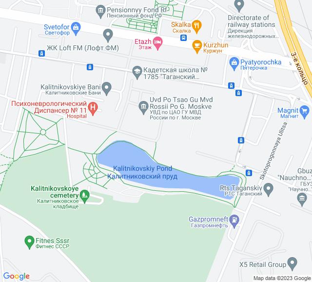 Вывоз мусора Средняя Калитниковская улица
