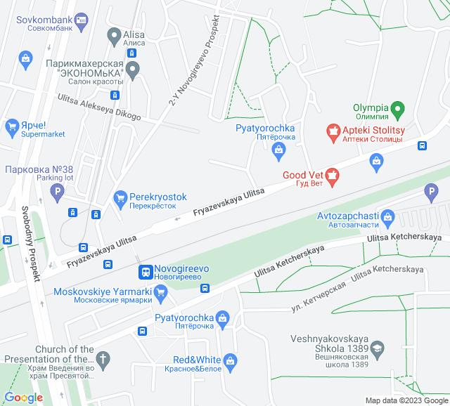 Вывоз мусора Фрязевская улица