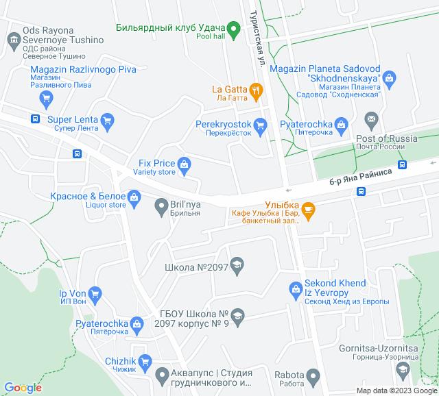 Вывоз мусора Яна Райниса бульвар