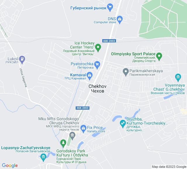 Вывоз мусора в городе Чехов