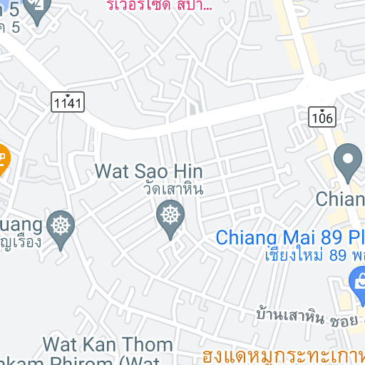 How to get a Thai Drivers License in Chiang Mai 17