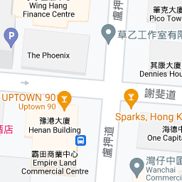 Wing Hang Finance Centre 筆克大廈 Pico Tower The PHOENIX。 毌 The Phoenix Chuan 星記海鮮飯店 Sing Kee Seafood 其康大廈 Dennies Hous UI Pacific Investment Khana Kha Indian Veg ge Taboo Bar 豫港大廈 Henan Building 海德中 One Capita 霸田商業中心 Empire Land Commercial Centre,text,font,product,line,product